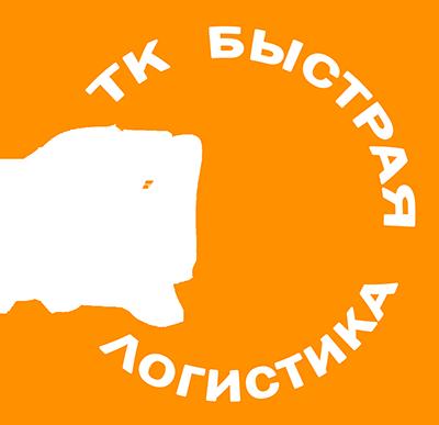 Транспортная компания Уфа | Грузоперевозки по России